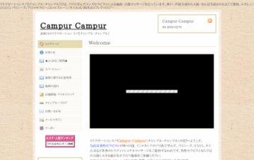 【メンズセラピスト】によるリラクゼーション・スパ☆Campur Campur
