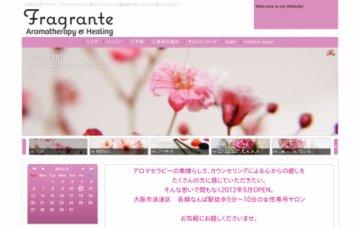 Fragrante(フラグランテ)